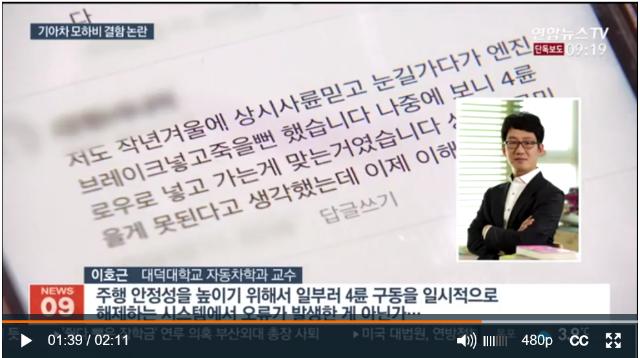 2019_12_연합뉴스_모하비.PNG